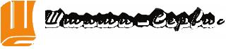 Печатный салон «Штамп-сервис»