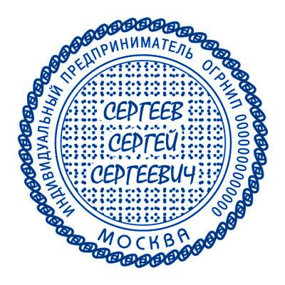 Бесплатная Программа Изготовления Печатей И Штампов
